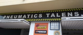 Confortauto  Pneumatics Talens,S.L.